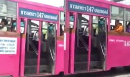 วิจารณ์ยับ! รถเมล์สาย 147 ไล่ผู้โดยสาร เหตุตัวเหม็น