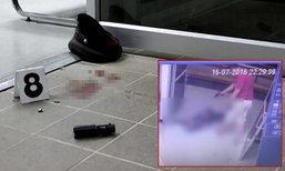 จ.ส.ต.ชักปืนไล่ยิงรองสารวัตร ดับกลางโรงพักสภ.บ้านโป่ง