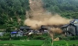 ภาพระทึกขวัญ ดินถล่มเมืองจีน ทับทั้งหมู่บ้านหายพริบตา