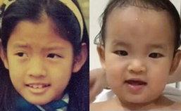 สงกรานต์ จัดภาพเทียบ แอฟ ทักษอร กับลูกสาว น้องปีใหม่