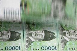 โสมสะดุ้ง! ไอเอ็มเอฟทำนายเศรษฐกิจเกาหลีใต้ปีนี้จะติดลบ