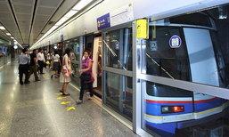 MRT แจงสาเหตุ ประตูรถไฟใต้ดินขัดข้อง