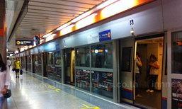 วุ่น! MRTช่วงห้วยขวาง-บางซื่อ ขัดข้อง