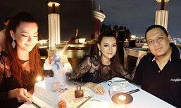 ดิว อริสรา ปลื้มมาก ไผ่ วันพอยท์ เซอร์ไพรส์วันเกิด 26 ปี