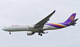 การบินไทยดีเลย์ 3 ชั่วโมง เครื่องบินน้ำมันรั่ว คนแห่ลง-หายใจไม่ออก