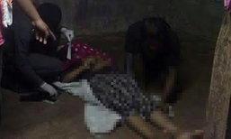 ผัวช็อก! ทะเลาะเมียหนีไปนอกบ้าน กลับมาพบเป็นศพแขวนคอตาย