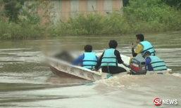 พบแล้วร่างไร้วิญญาณ 1 ในฝีพายเรือล่มกลางแม่น้ำป่าสัก
