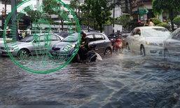 เช็ค 20 จุดเสี่ยง 'น้ำท่วม' กรุงเทพฯ รอการระบาย