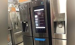 คนมะกันแห่สนใจ ตู้เย็นไฮเทค เปิดเว็บโป๊ขึ้นหน้าจอหรา