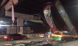 รถพ่วงเสยสะพานลอยพัง แท็กซี่ขับตามชนท้ายซ้ำ
