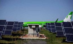 สุดยอดแห่งสนามบินพลังงานแสงอาทิตย์ในแอฟริกาใต้