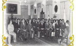 โครงการสารานุกรมไทยสำหรับเยาวชน ของพระเจ้าอยู่หัว รัชกาลที่ 9