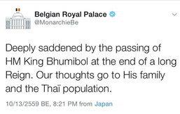 ผู้นำโลก แสดงความเสียใจ ต่อการสวรรคตอย่างต่อเนื่องผ่านทวิตเตอร์