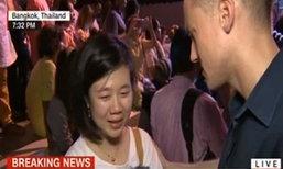 แห่แชร์คลิปหญิงไทยให้สัมภาษณ์ CNN พูดแทนใจคนไทยทั้งประเทศ