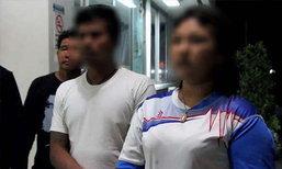 คืบหน้า! สาว 16 สงสัย 'อดีตเเฟนหนุ่มของสามี' ปลอมเฟซบุ๊กโพสต์หมิ่นเบื้องสูง