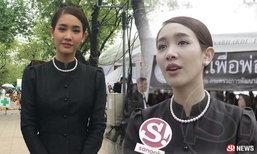 มิน พีชญา ปลื้มใจ ปรากฏการณ์คนไทยทำดีถวายพ่อหลวง