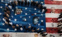 5 เรื่องน่ารู้ เกี่ยวกับการเลือกตั้งประธานาธิบดี สหรัฐอเมริกา