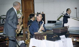 บทเพลงของพ่อ : Tribute to King of Jazz by John di Martino