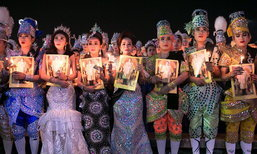 ภาพประวัติศาสตร์ หมอลำทั่วฟ้าเมืองไทย ร่วมใจร้องเพลงสรรเสริญพระบารมี
