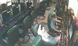 อุทาหรณ์ หนุ่มหลับสนิทในร้านเกม เจอคนนั่งข้างฉกมือถือ
