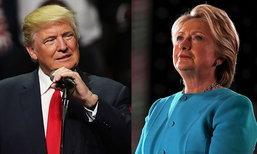 รายงานสดผลการเลือกตั้งประธานาธิบดีสหรัฐอเมริกา