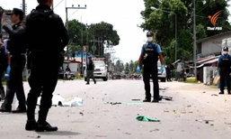BRN ยอมรับก่อเหตุระเบิดหน้าโรงเรียนบ้านตาบา นราฯ คร่าชีวิต 2 พ่อลูก