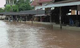 เกิดเหตุน้ำป่าไหลหลากเข้าท่วม จ.พะเยา บ้านเรือนเสียหายกว่า 500 หลังคาเรือน