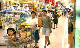 """12 สินค้าและบริการที่ไม่สามารถนำมาลดหย่อนภาษี """"ช้อปช่วยชาติ"""""""