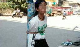 เด็กหญิงถูกจับมัดติดเสาไฟประจาน หลังพยายามขโมยมอเตอร์ไซต์