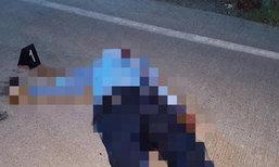 รวบหนุ่มเมียนมาฆ่าโหดแท็กซี่ ตีหัวยุบ-ยิง 9 นัด