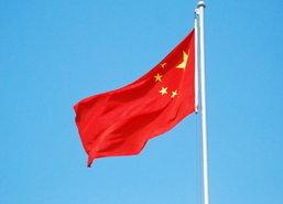 จีนลั่นไม่มีชาติใดคัดค้านกฎจีนเดียวได้