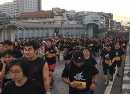 พระเทพฯเสด็จเปิดโครงการเดิน-วิ่ง๙นี้เพื่อประชาคนร่วมกว่าหมื่น