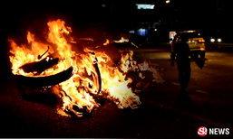 หนุ่มสติคลั่ง จุดไฟเผารถตัวเองคาถนน เจอประวัติป่วย