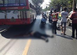 รถเมล์สาย12ทับหนุ่มซิ่งจยย.ดับคาถ.ประชาสงเคราะห์