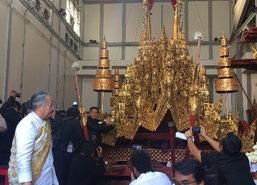 ธนะศักดิ์บวงสรวงบูรณะราชรถพระยานมาศพิธีถวายพระเพลิงพระบรมศพ