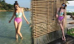 แพร พรรัมภา เที่ยวเสม็ดโชว์เซ็กซี่ชุดว่ายน้ำ