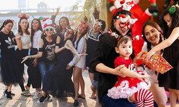 ปาร์ตี้เฮฮา! คุณแม่ดาราอุ้มลูกฉลองคริสมาสต์ สนุกปนชุลมุน