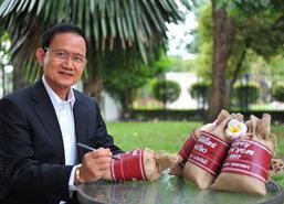 สมชายFBอวยพรปีใหม่ปชช.ให้ข้าวอยู่คู่ชีวิตคนไทย
