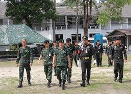 แม่ทัพภาคที่4มอบนโยบายมณฑลทหารบกที่41