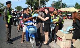 ตำรวจทางหลวงประจวบฯ รณรงค์ลดอุบัติเหตุปีใหม่เร่งแจกหมวกกันน๊อคชาวบ้าน