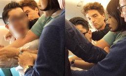 หนุ่มคลั่งทำร้ายแอร์โฮสเตสบนเครื่องบิน นักร้องดังกระโดดช่วย