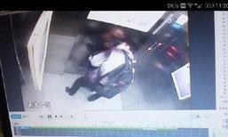 ตำรวจจีนเร่งหาตัว ชายวัยรุ่นพยายามกอดจูบทำอนาจารเด็กเพศเดียวในลิฟต์