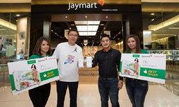 OPPO และ Jaymart จับมือสร้างกลยุทธ์เพื่อรุกตลาดสมาร์ทโฟนในไตรมาสสุดท้าย