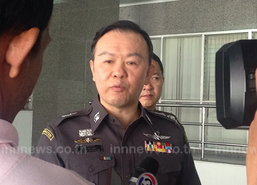 สตม.เข้มต่างชาติเข้าออกไทยช่วงปีใหม่-การข่าวไร้ป่วน