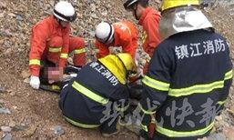 หนุ่มนักศึกษาพลัดตกเนินดินสูงเจ็บหนัก หลังปีนขึ้นไปถ่ายรูปให้แม่ดู