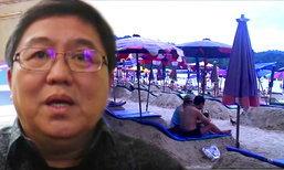 ผู้ว่าฯภูเก็ตแจง  ก่อทรายเป็นเตียงริมหาด ผิดหรือไม่ ?