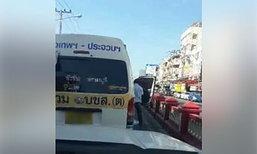 คนขับรถตู้รับผิด ฉี่กลางถนนเมืองหัวหิน อ้างอั้นนานไม่ได้