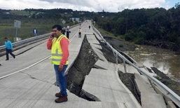 ประมวลภาพ ชิลีแผ่นดินไหว 7.6 ทำถนนยุบ