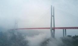 """จีนเปิดใช้สะพานสูงที่สุดในโลก """"เป่ยผานเจียง"""""""