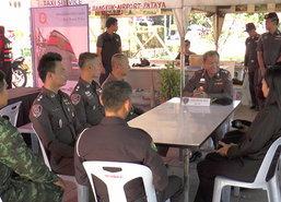 เพชรบุรีตั้งจุดจุดบริการความปลอดภัยปีใหม่